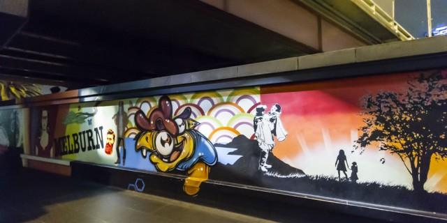 Melbourne graffiti