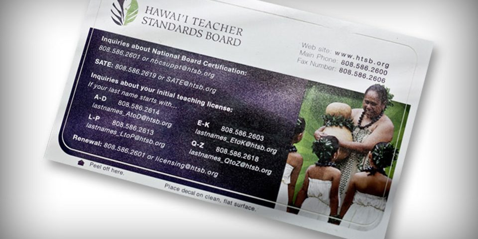 Hawaii Teacher Standards Board